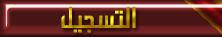 https://i.servimg.com/u/f44/16/64/48/39/banner10.gif