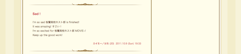 Visitor messages - Otaku-Nipples My_six10