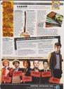 Doctor Who dans la presse  Dw210