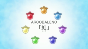 Arcobaleno 300px-17