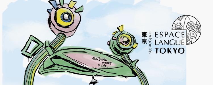 Espace Langue Tokyo