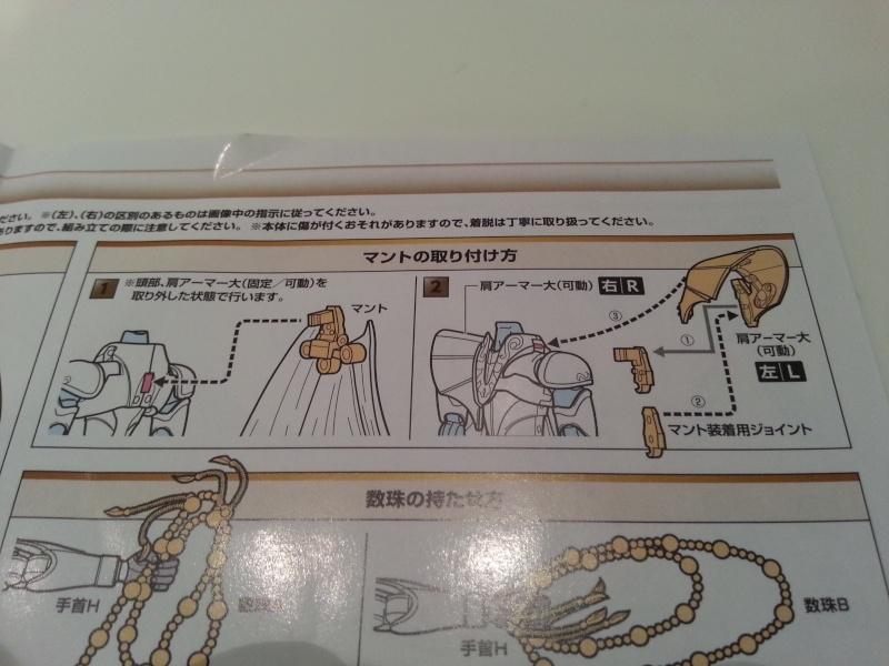 [Ottobre 2012]Saint Cloth Myth EX Virgo Shaka - Pagina 23 20121118