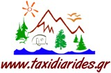 www.taxidiarides.gr