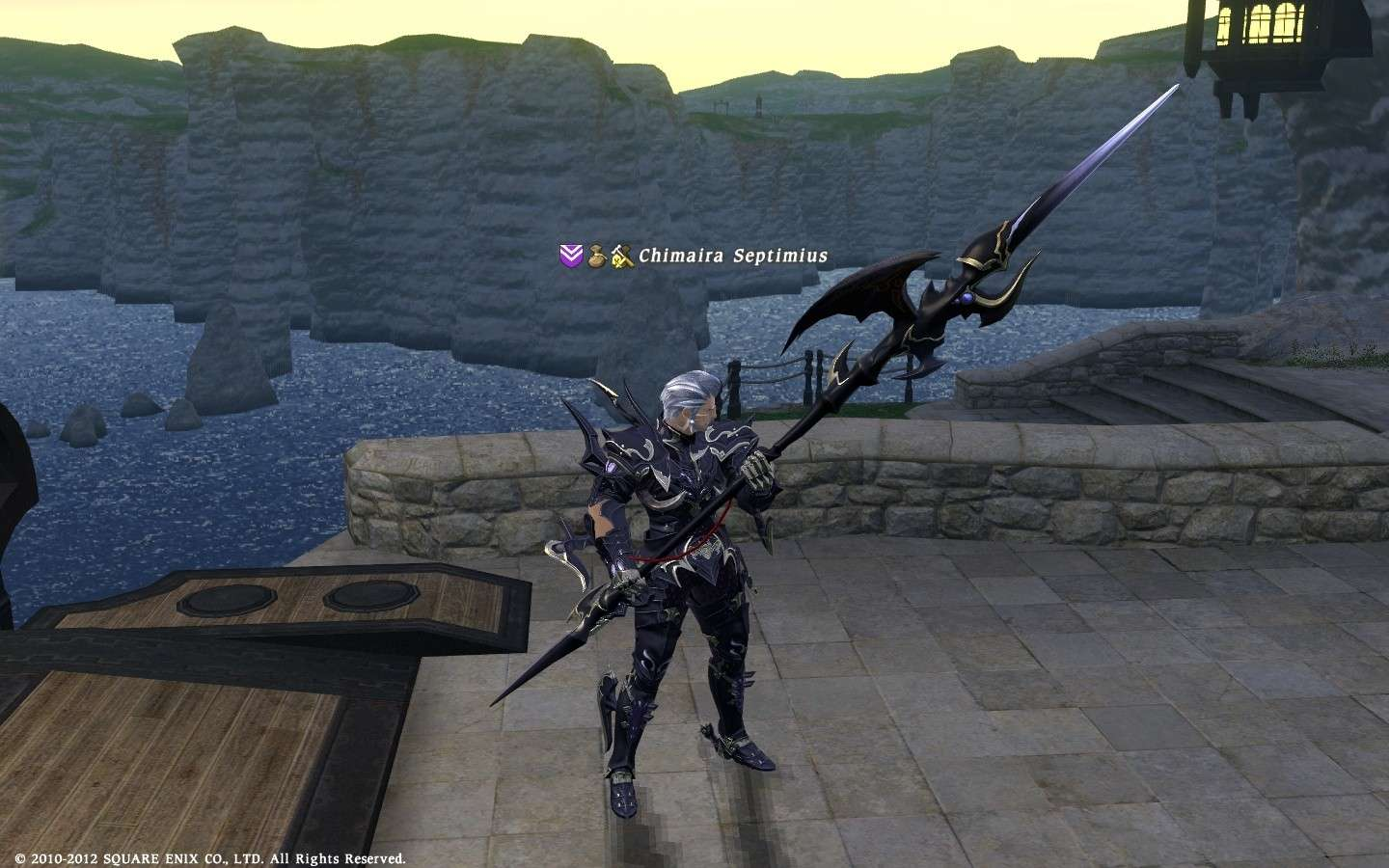 DRG AF Weapon instead Ifrit's Harpoon Ffxiv_19