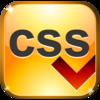 TAG per inserire un codice CSS 100px-10