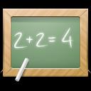 Come risolvere una equazione e la verifica Catego12