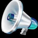 La pubblicità - Tecnologia Megafo15