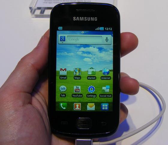 Ci sono giochi nel Samsung Galaxy Gio? Samsun10