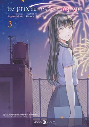 Vos achats d'otaku ! - Page 32 34029210