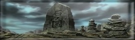 Templo de la Tierra