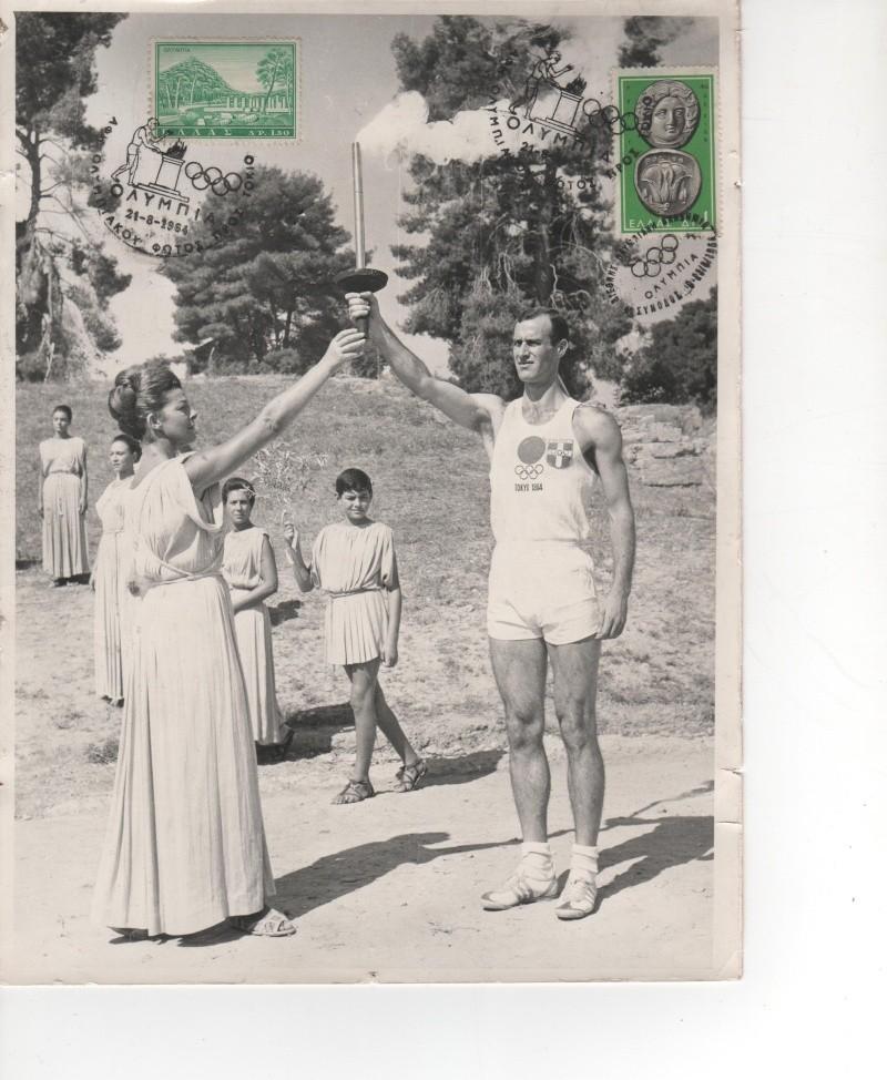 Olympische Spiele 1964 Briefm10