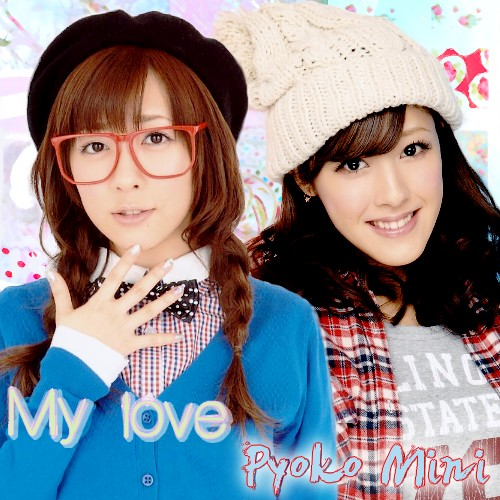 [OUT] 2nd Indies - My love Cover10