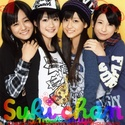 [OUT] 3rd Indies - Suki-Chan Covers10