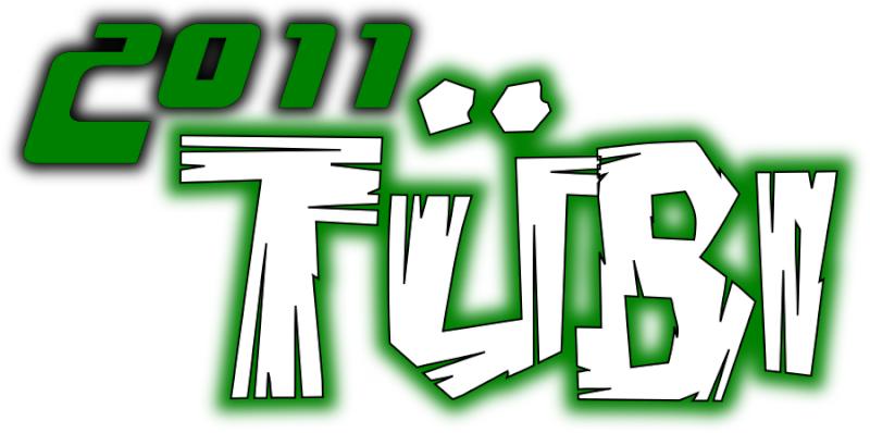 Logos de Doro-Mikaeru Tabi_210