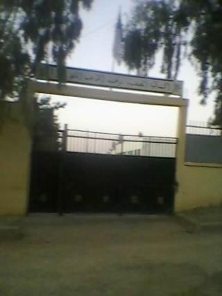 منتديات متوسطة بلدية مجبر