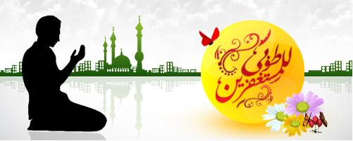 مركز العز بن عبدالسلام القرآني / الاردن / مادبا