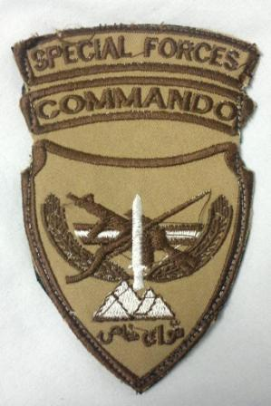 Afghan National Army Commando Patches - Page 3 Comman11