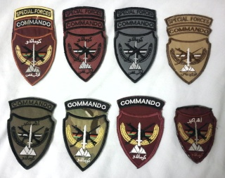 Afghan National Army Commando Patches - Page 3 Sfcmdo11
