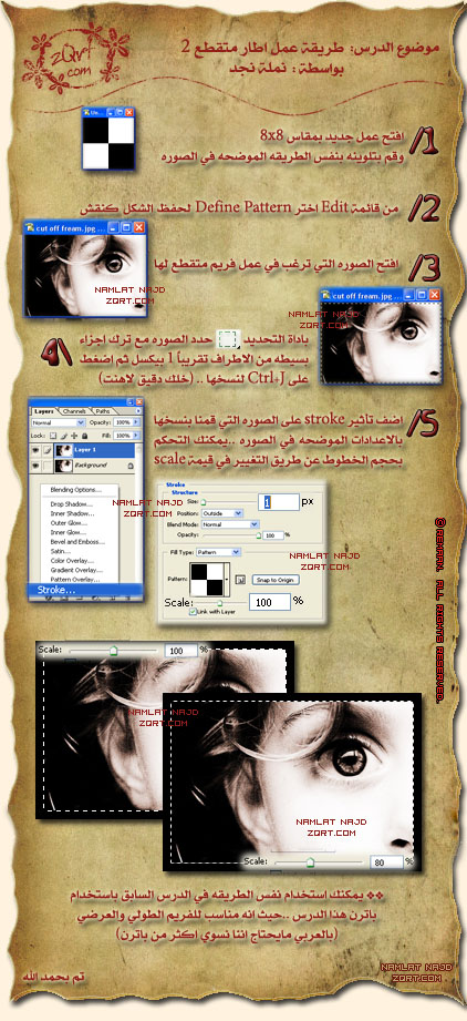 درس عمل اطار منقط على الصور  Image_10