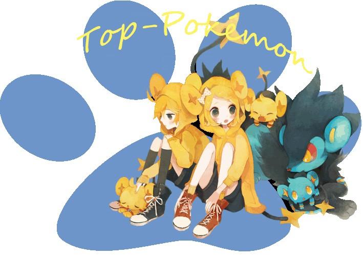 le forum top-pokémon Top-po10