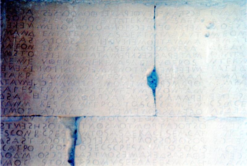 Immitation du disque de Phaistos Phaist11