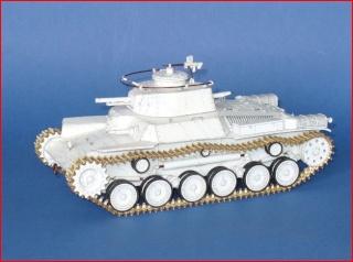 Type 97 Chi-ha (Japanese Medium Tank- WWII) Captur12