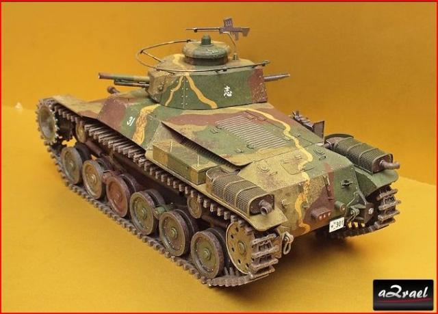 Type 97 Chi-ha (Japanese Medium Tank- WWII) Captur16
