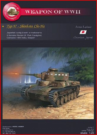 Type 97 - Shinhoto Chi-Ha (Japanese Medium Tank- WWII) Cover12