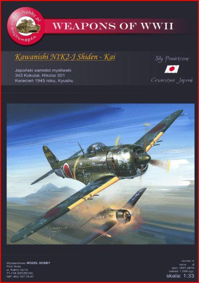 Kawanishi N1K2-J Shiden-Kai (Japanese navy fighter- WWII) Cover15