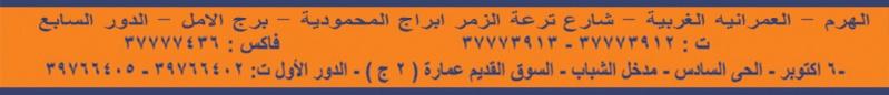 شركة إسراء للأمن والحراسه - esraa 00000011