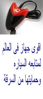 شركة إسراء للأمن والحراسه - esraa Unt00010