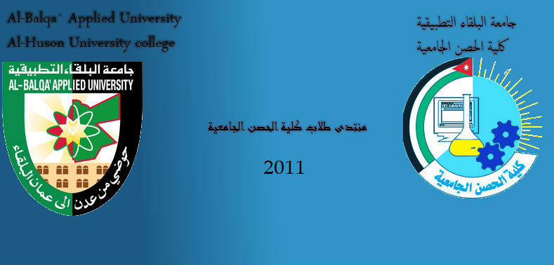 Students Al-Huson University college