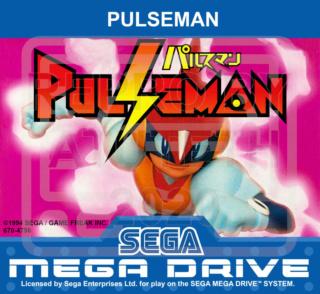 Septembre c'est le mois de la repro MD --- Pulseman PAL Pulsem29