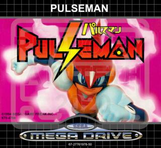 Septembre c'est le mois de la repro MD --- Pulseman PAL Pulsem30