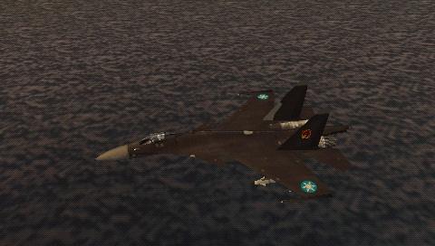 Ace Combat Joint Assault Frmbuf92