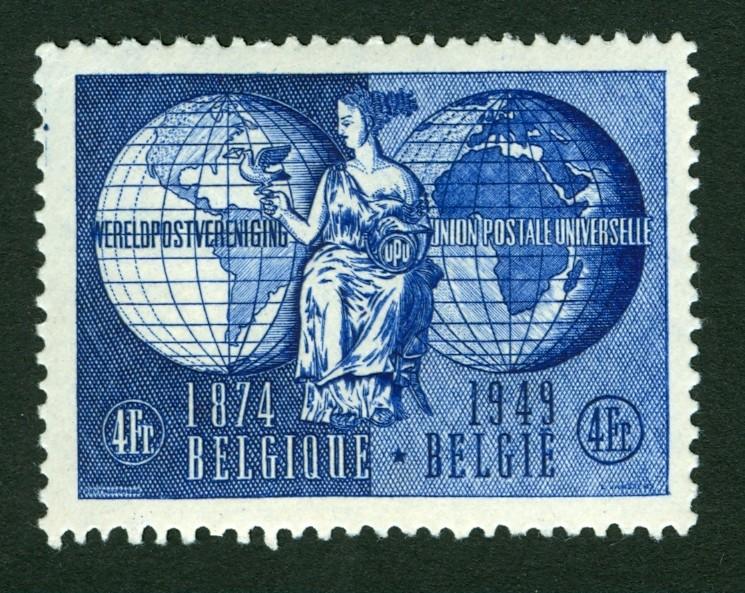 Zone - 75 Jahre Weltpostverein 75_jaa10