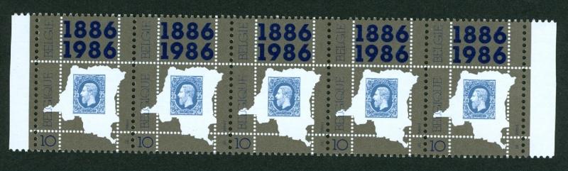 Briefmarken - Briefmarken mit durchlaufenden Markenbild Doooor10