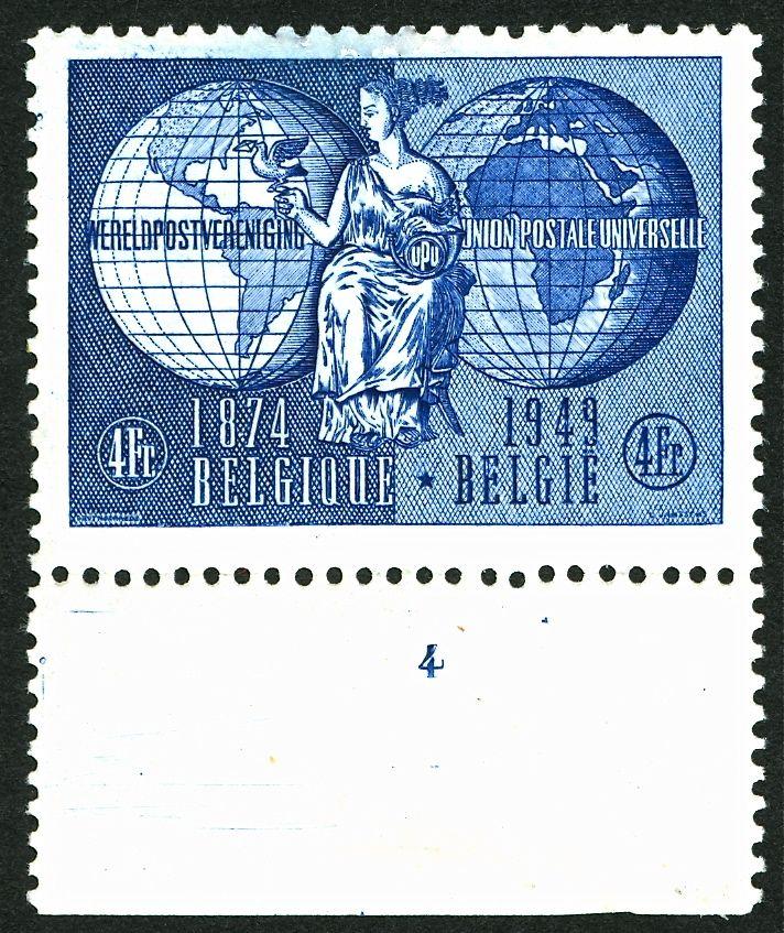 Zone - 75 Jahre Weltpostverein Upu11