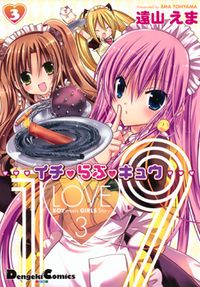 1 love 9                  Cover13