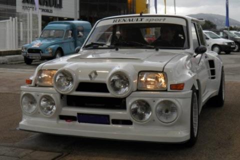 R5 turbo2 kit Maxi 5 R5_310