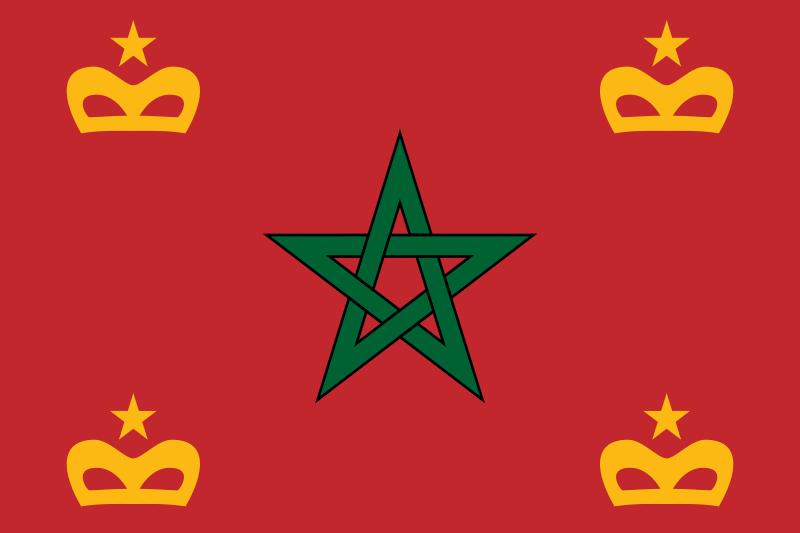 [nouvelles & photos] La Marine Royale Marocaine - Page 8 800px-12