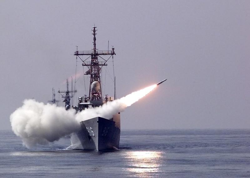 Marine Egyptienne Jz5h9010