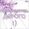 Нет аватара - Страница 2 Avt4410