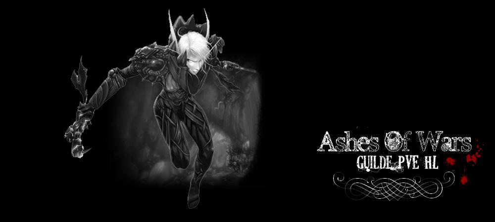 Gomorra Azaroth