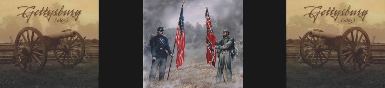 Военно-исторический клуб ''Gettysburg''