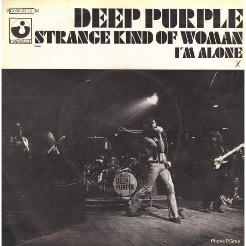 Deep purple mk 2 11481610