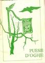 Filastrocche  Puesie11