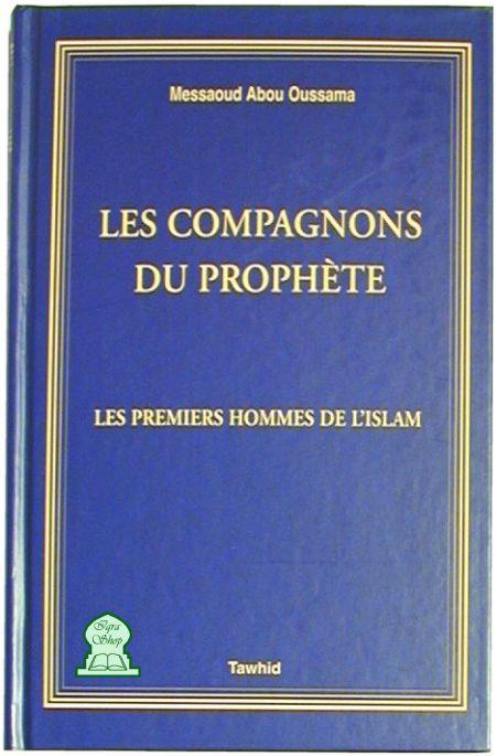 Al-Sîra : la biographie de Muhammad Liv-0310