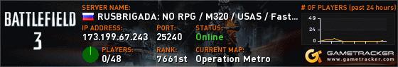 Сервер по Battlefield 3 B_560_10