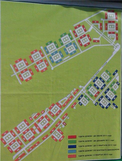 Генеральный план Березовый A29c9b10